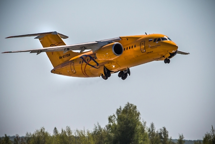 Avião Antonov que caiu no domingo perto de Moscou