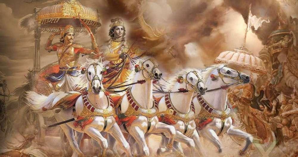 Arujana Krishna Bhag