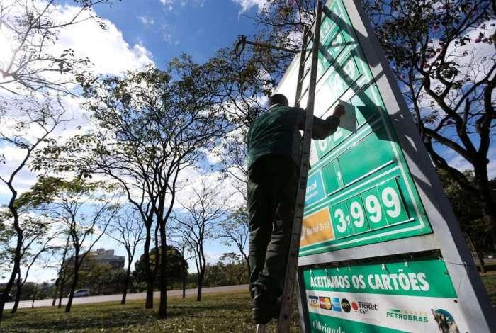 No fim de dezembro, a Petrobras anunciou a aprovação de mecanismo financeiro de proteção complementar à política de preços do diesel