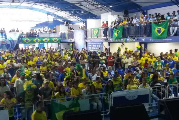 Multidão na Portela