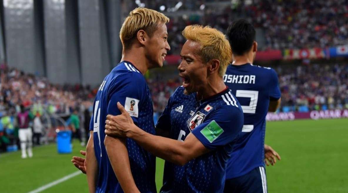Japão e Senegal empataram em 2 a 2