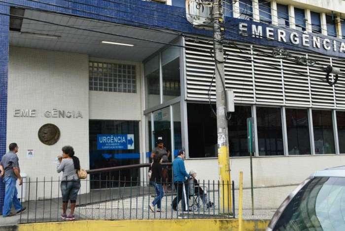 O Hospital Estadual Getúlio Vargas, na Penha