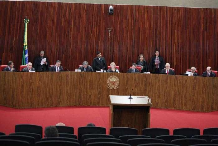 O jornal Folha de S. Paulo entrou com representação no Tribunal Superior Eleitoral (TSE) solicitando que a Polícia Federal (PF) investigue ameaças a profissionais do veículo