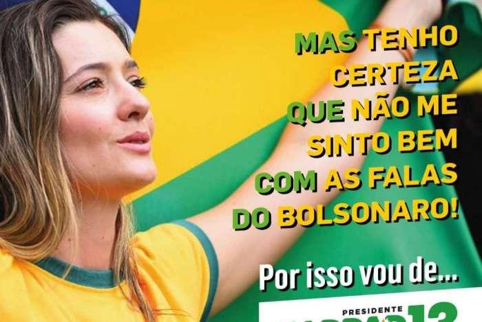 Medidas vêm associadas à busca do ex-prefeito de São Paulo por apoio de lideranças de outros partidos à sua candidatura