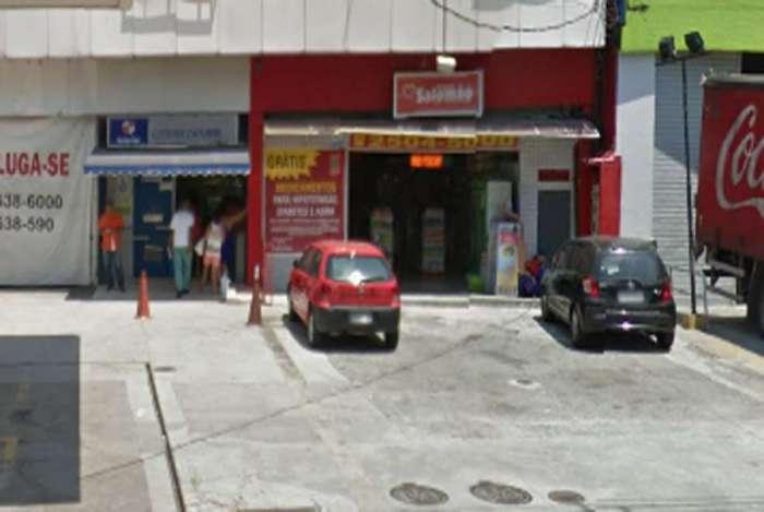 Assaltantes roubam lotérica no Catumbi