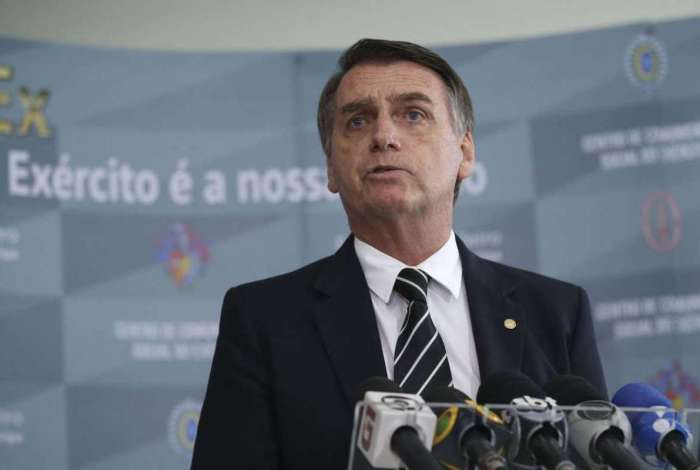 Bolsonaro pretende transferir a Embaixada do Brasil em Israel de Tel Aviv, capital administrativa, para Jerusalém. A decisão gera polêmicas, mas o presidente eleito demonstrar estar determinado a concretizar a medida