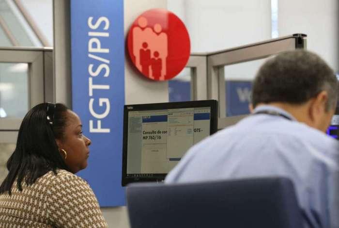 O lucro do FGTS do ano passado será creditado nas contas vinculadas até 31 de agosto