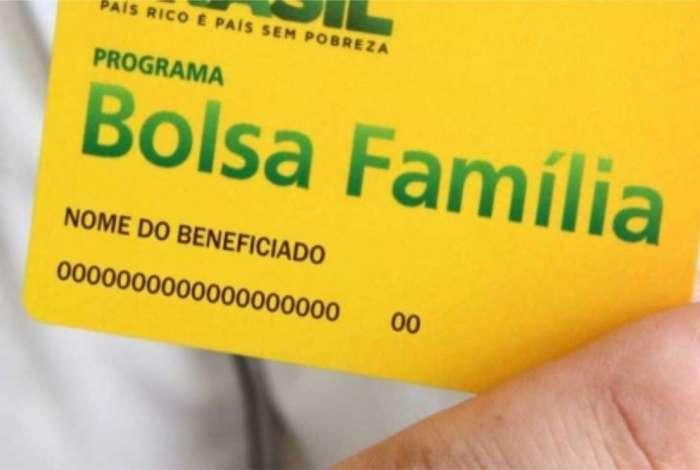 Cadastros do Bolsa Família não poderão ser mais atualizados durante o pagamento do auxílio de R$ 600
