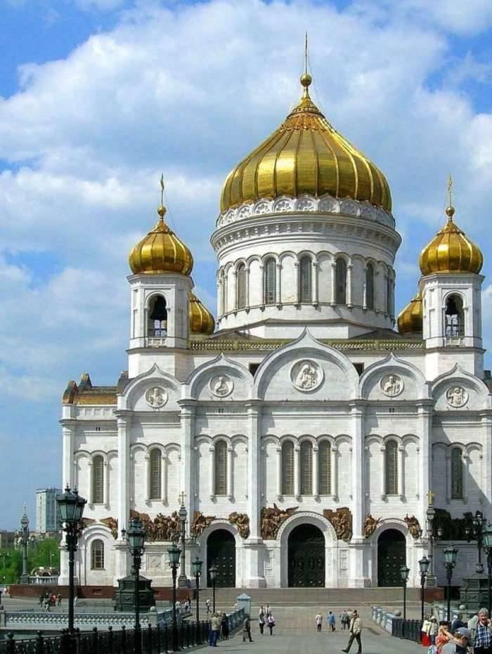 Catedral de Moscou, Cristo Salvador