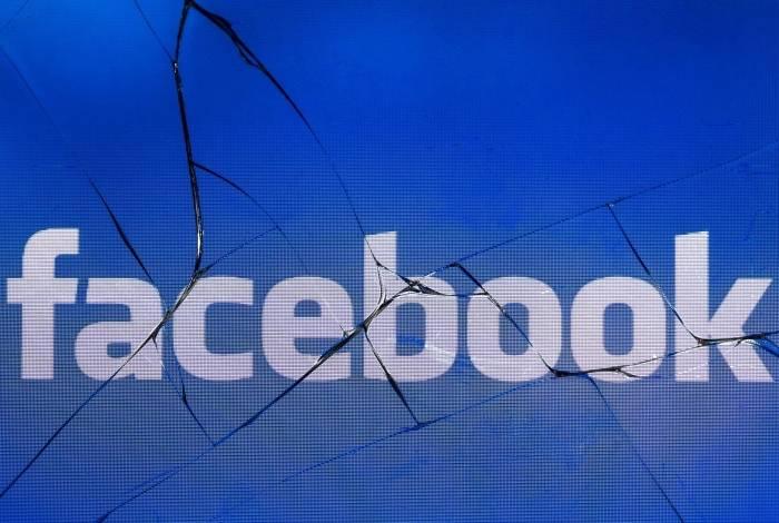 Órgãos públicos e redes de direitos digitais divergem sobre recurso
