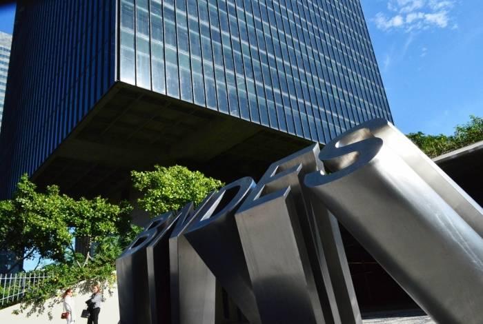 Sede do Banco Nacional de Desenvolvimento Econômico e Social (BNDES)