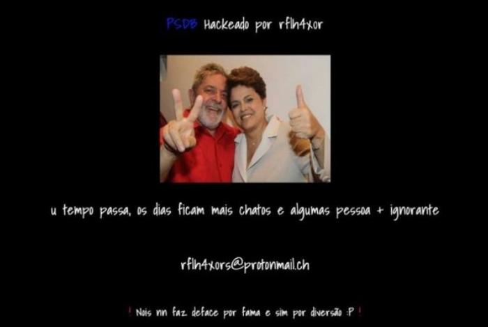 Foto de Dilma e Lula é colocada em página oficial do PSDB