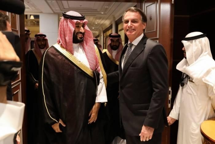 Encontro de Bolsonaro com Mohammed bin Salman, Príncipe Herdeiro do Reino da Arábia Saudita