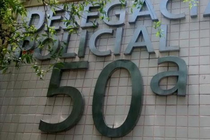 Os irmãos foram encaminhados para a 50ªDP (Itaguaí), e responderão pelo crime
