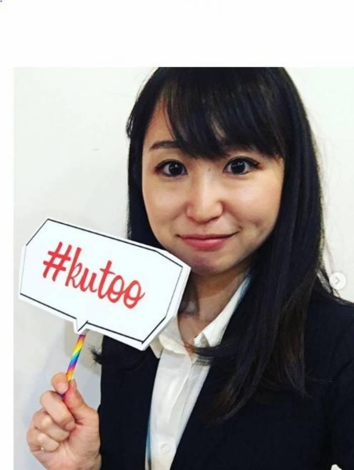 Yumi Ishikawa ficou conhecida no começo do ano ao lançar sua batalha contra a cultura empresarial japonesa do uso de salto alto quase obrigatório para as mulheres