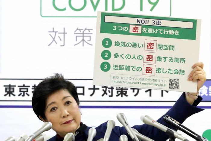 Governadora de Tóquio, Yuriko Koike