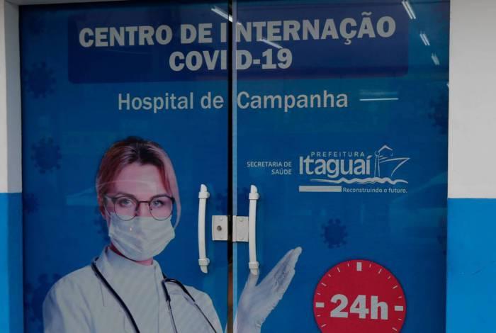 Fachada do hospital de campanha de Itaguaí