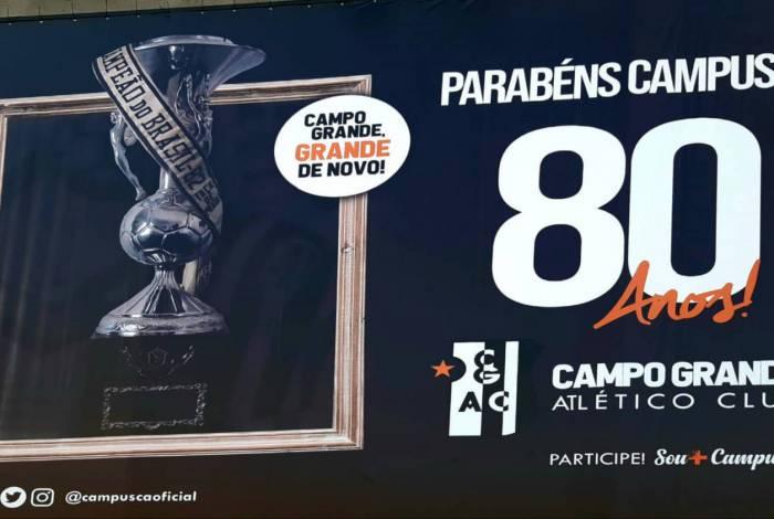 O Campo Grande completou 80 anos no último sábado