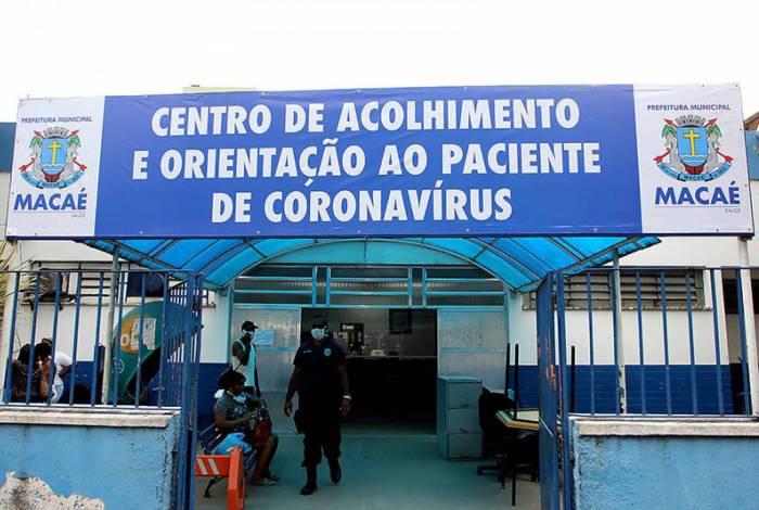 O Centro de Triagem funciona 24 horas no antigo Centro de Saúde Dr. Jorge Caldas, no Centro