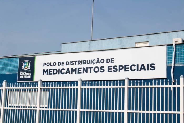 A medicação chegará de forma nominal e será disponibilizada gratuitamente