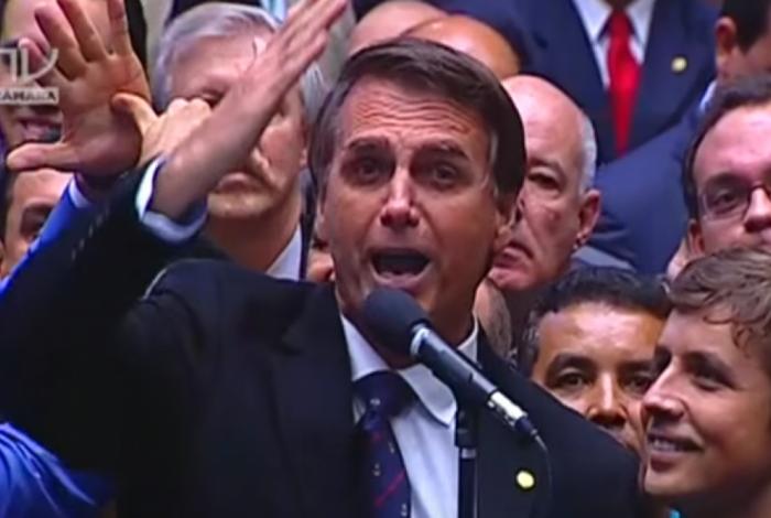 Bolsonaro durante votação de impeachment de Dilma Rousseff, ao fazer discurso favorável ao coronel Carlos Alberto Brilhante Ustra
