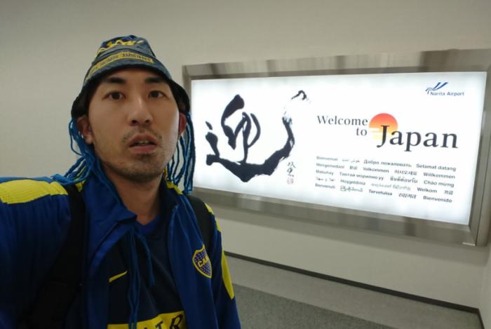 Isamu Kato chegou ao Japão nesta segunda-feira