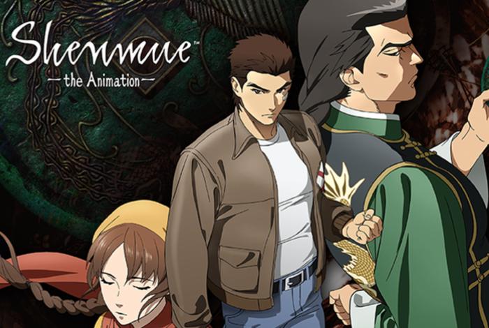 Shenmue vai ganhar animação